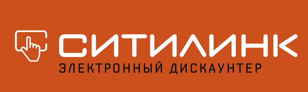 citilink_logo