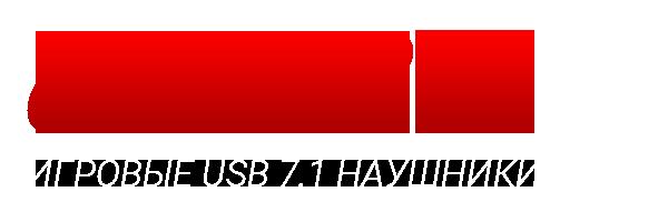 Edifier G2000 logo